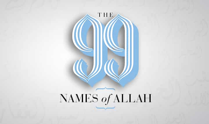The 99 Names of Allah (coming soon)