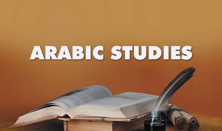 AlKauthar Online | Islamic Courses